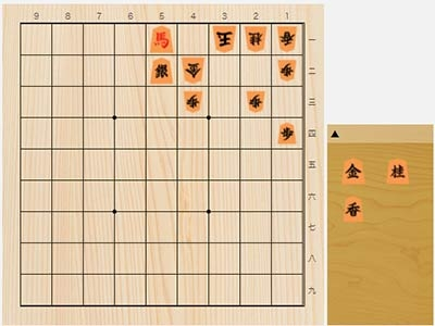 2021年10月9日の詰将棋(西村一義作、11手詰)