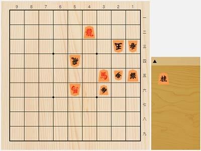 2021年10月12日の詰将棋(5手詰)