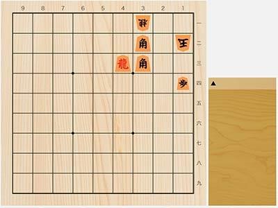 2021年10月13日の詰将棋(長岡裕也作、9手詰)