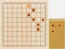 2021年10月21日の詰将棋(杉本和陽作、11手詰)